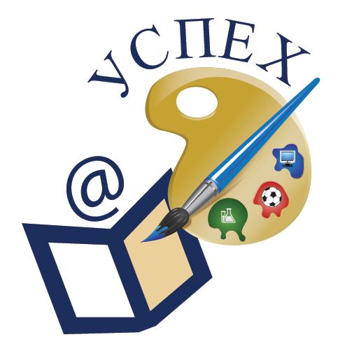 """Проект """"УСПЕХ"""" 2014/2015"""