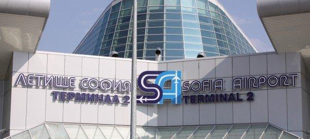 Transfers & Shuttle Airport Sofia