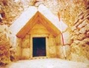 Гробницата - с.Долно Луково