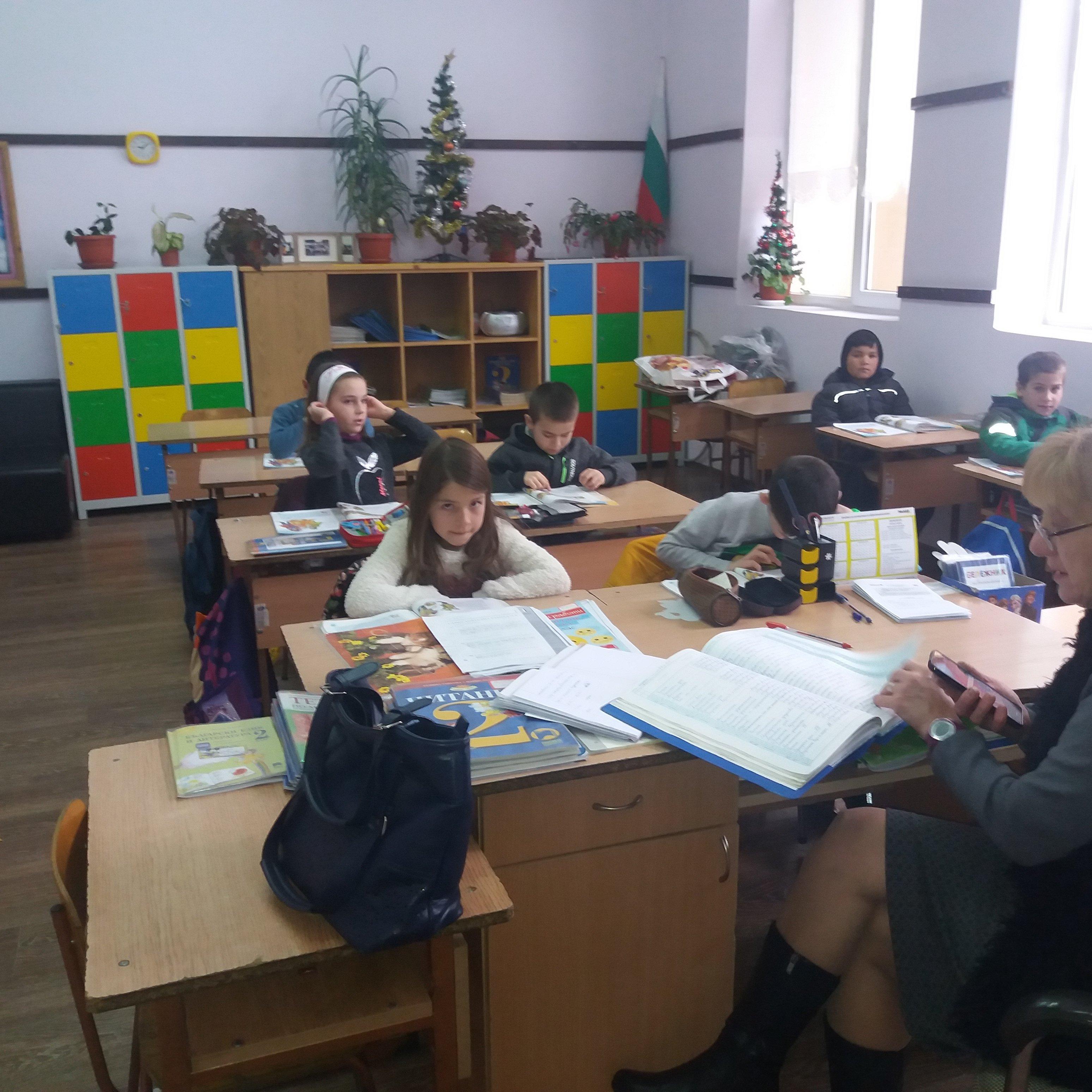 С грижа за ученика
