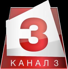Канал 3