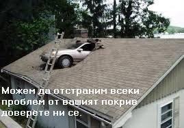 boxi777stroi.alle.bg