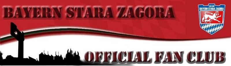"""Fan club """"Bayern Stara Zagora"""""""