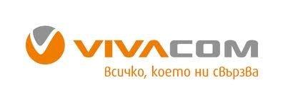 Vivacom дари лаптопи за читалищната библиотека
