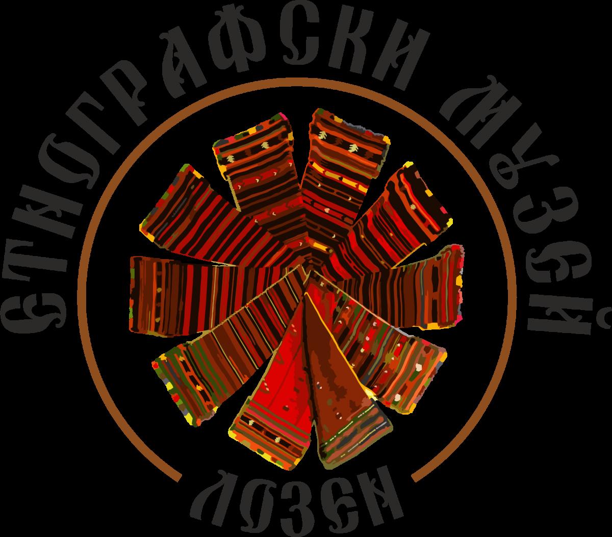 Ансамбълът за изворен фолклор към читалището със Сертификат от UNESCO и IOV
