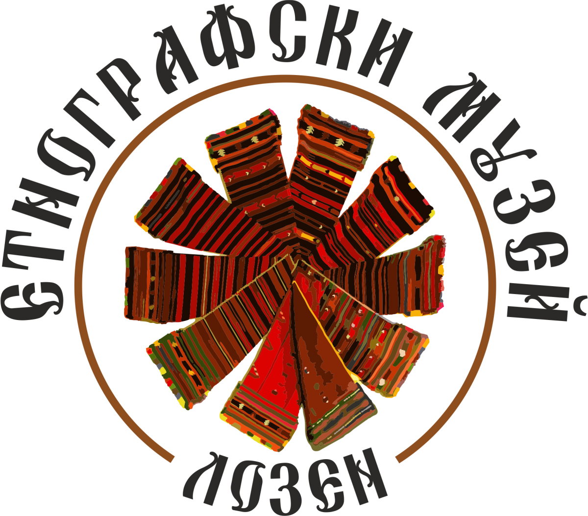 "Народно читалище ""Просвета-1925"""