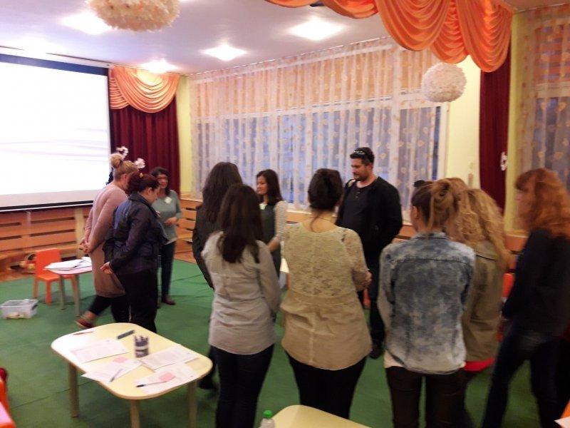 Взаимодействие и сътрудничество