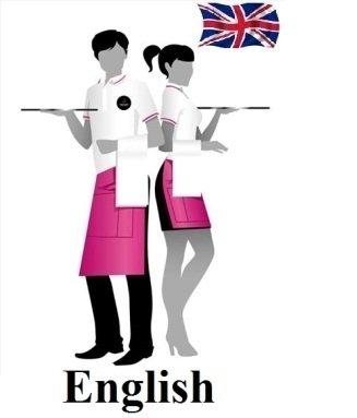 Английски език за сервитьори
