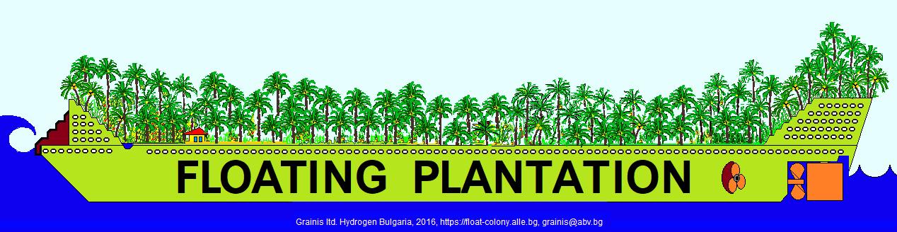 FLOATING PLANTATION