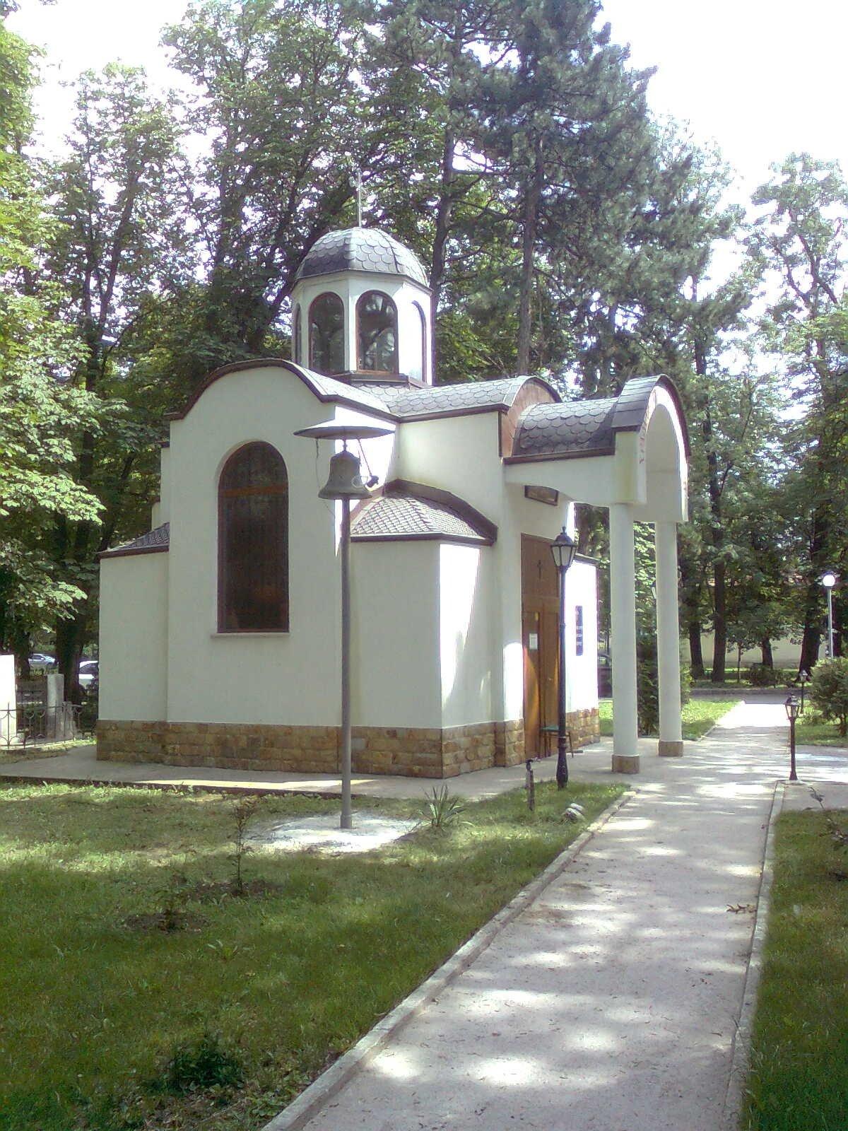 "Православен храм ""Св. мчк Георги Софийски Най-нови"""