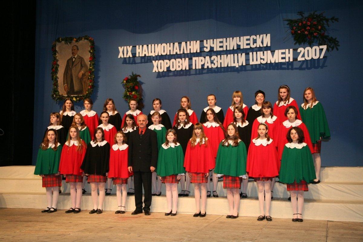 internationalchoirfest-shumen.alle.bg