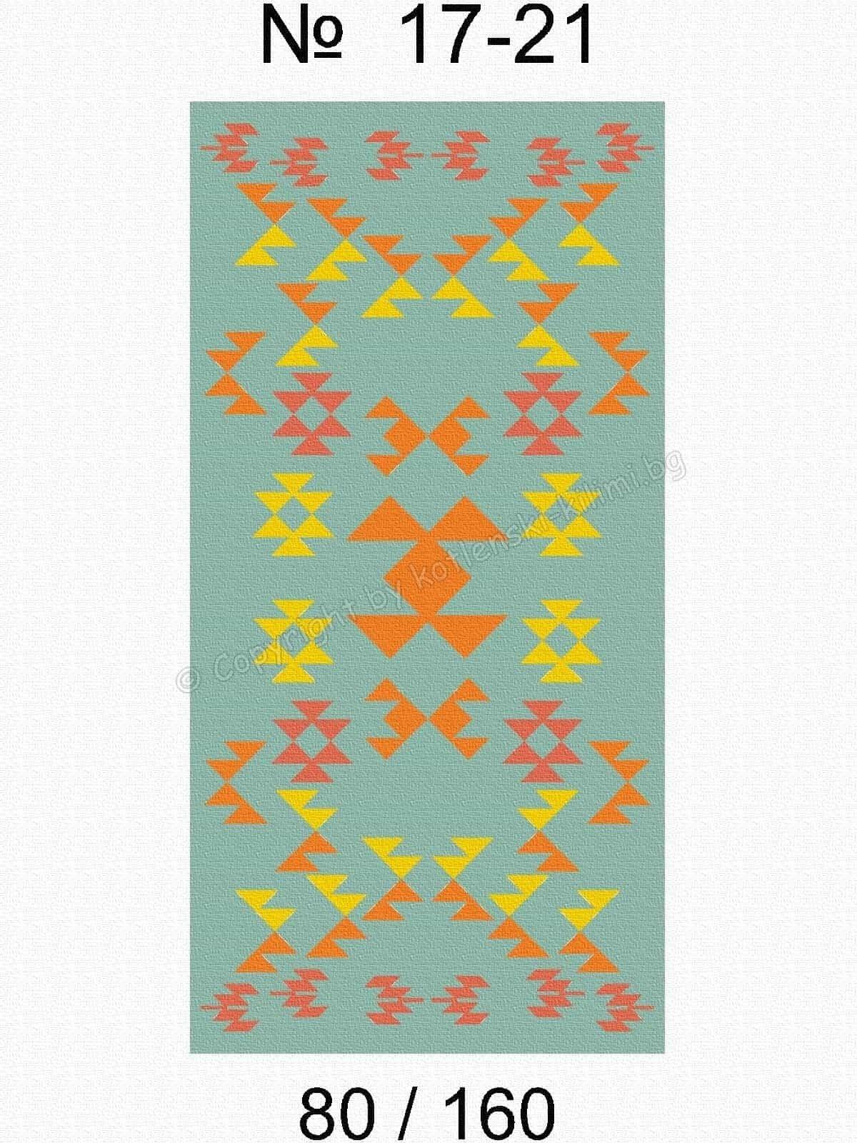 Котленски килими | Ръчно тъкани килими от вълна