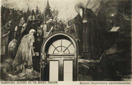 ЦАРЕ, ЮНАЦИ И СВЕТЦИ В БЪЛГАРСКИЯ НАЦИОНАЛЕН ПАНТЕОН