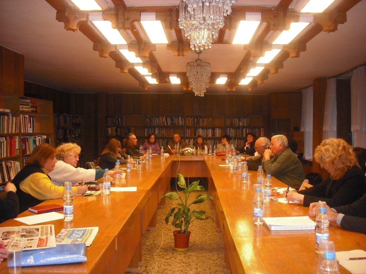 Учредително събрание