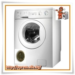 История с ремонт на пералня - кога една стотинка струва многократно повече