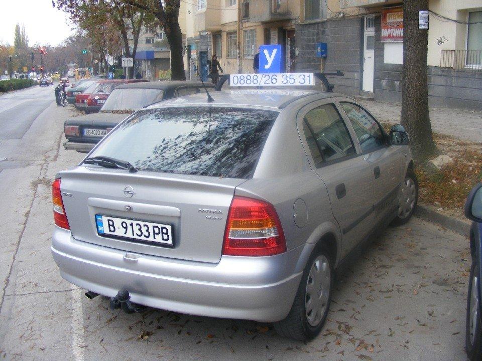 marcheliauto.alle.bg