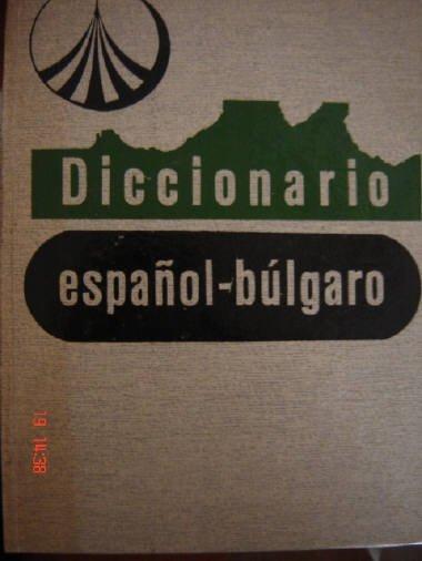 Чуждоезични книги