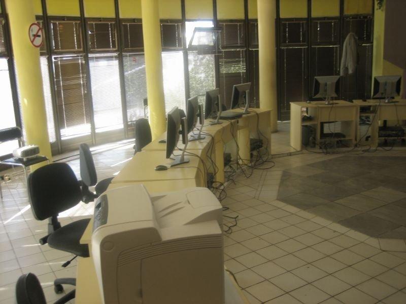 Интернет център