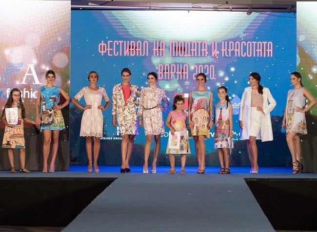 Fashion.bg с колекция на Фестивал на модата и красотата 2020