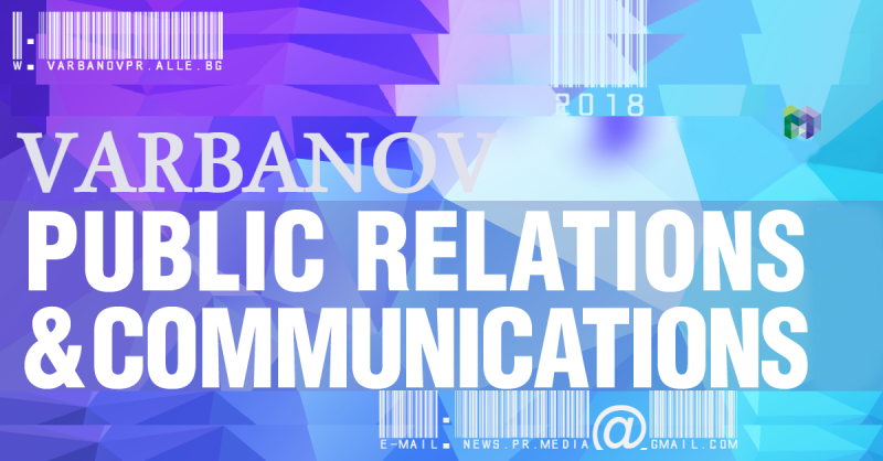 ПРЕДСТАВЯМЕ ВИ: VARBANOV PUBLIC RELATIONS