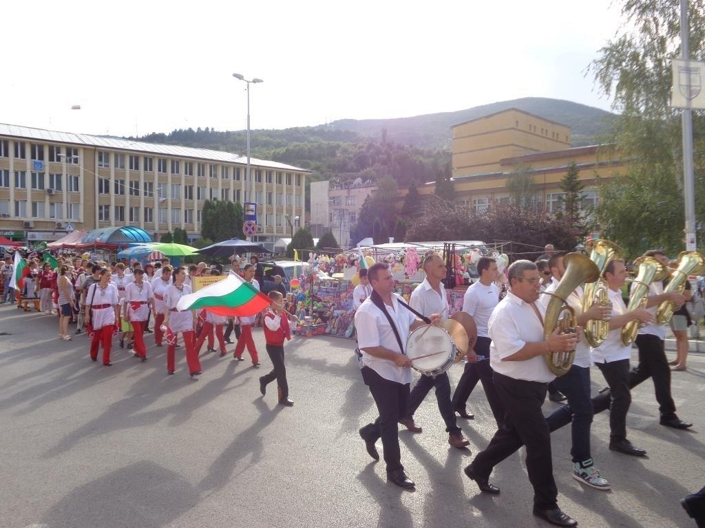 "Международен фолклорен фестивал ""Бобошевско веселие"""