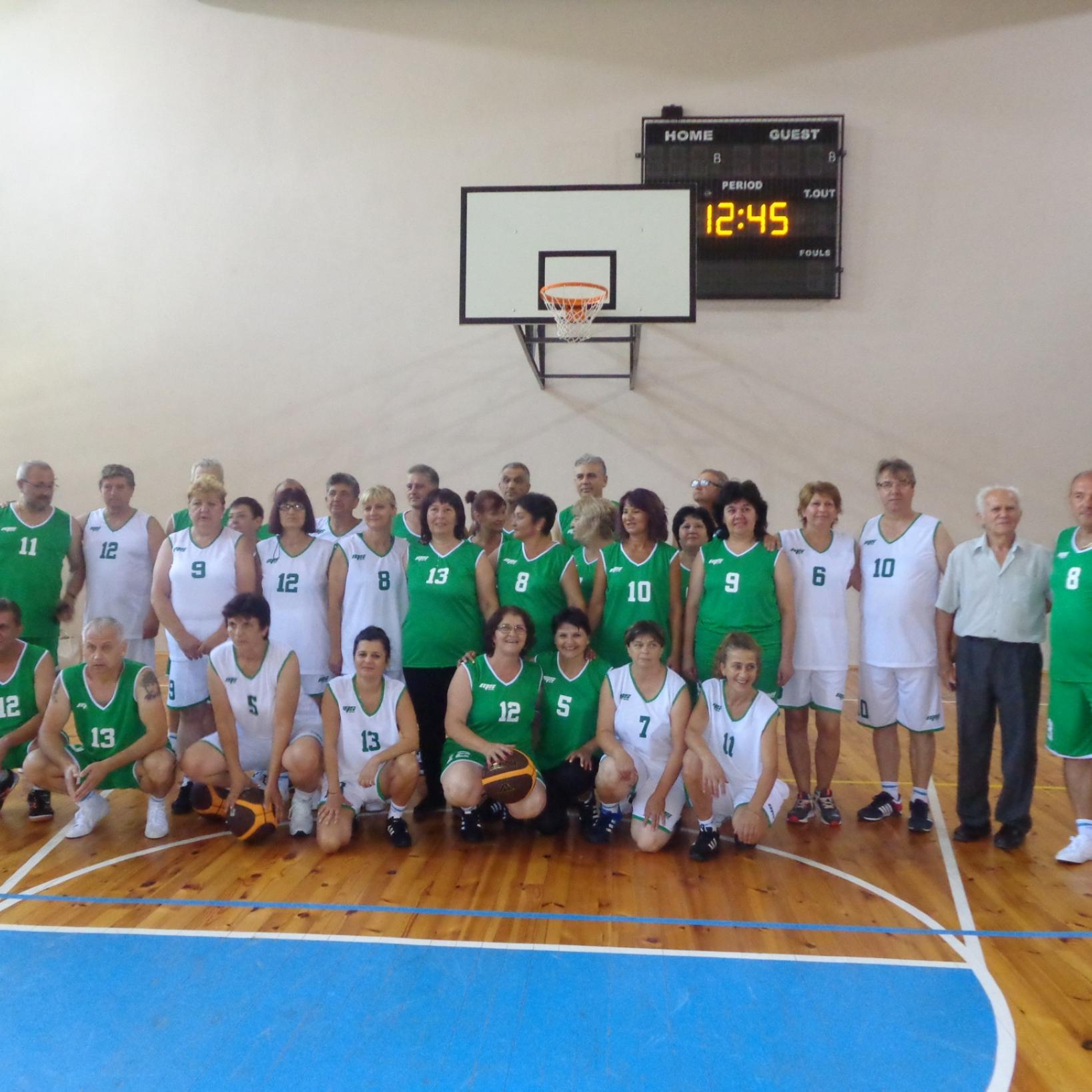 70 години баскетбол Бобошево
