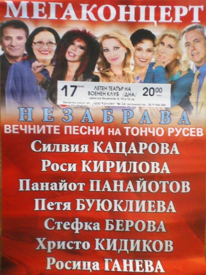 Известия  2