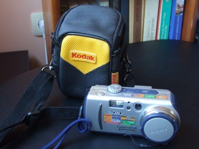 Малки фотографски чанти