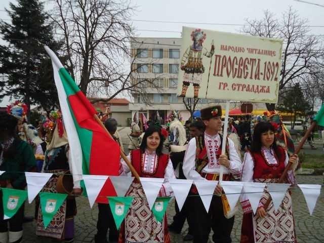 Кукерски Фестивал - Стралджа 2015