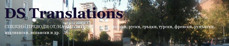 ПАРТНЬОРИ