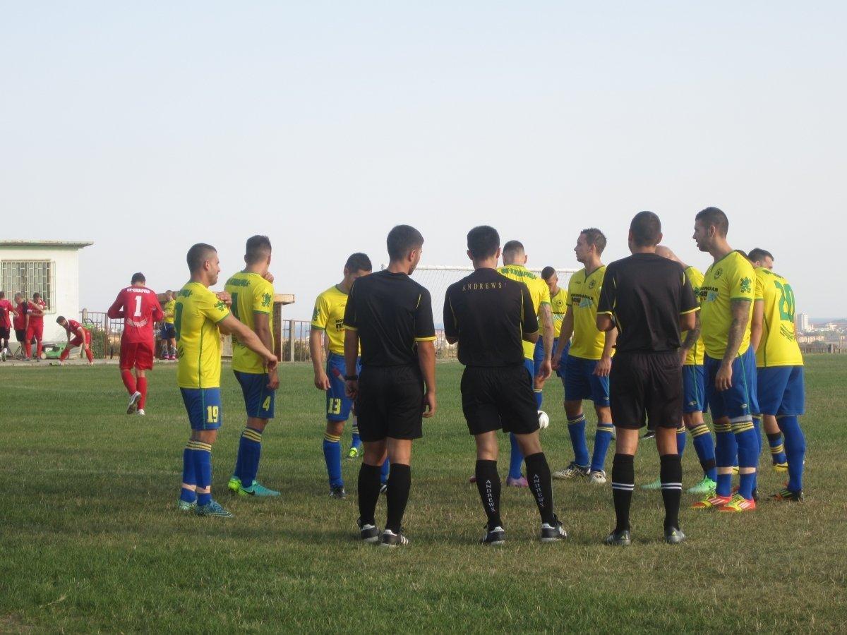 Купа на България 2016/17 - Югоизточна България (ЗС Пловдив)