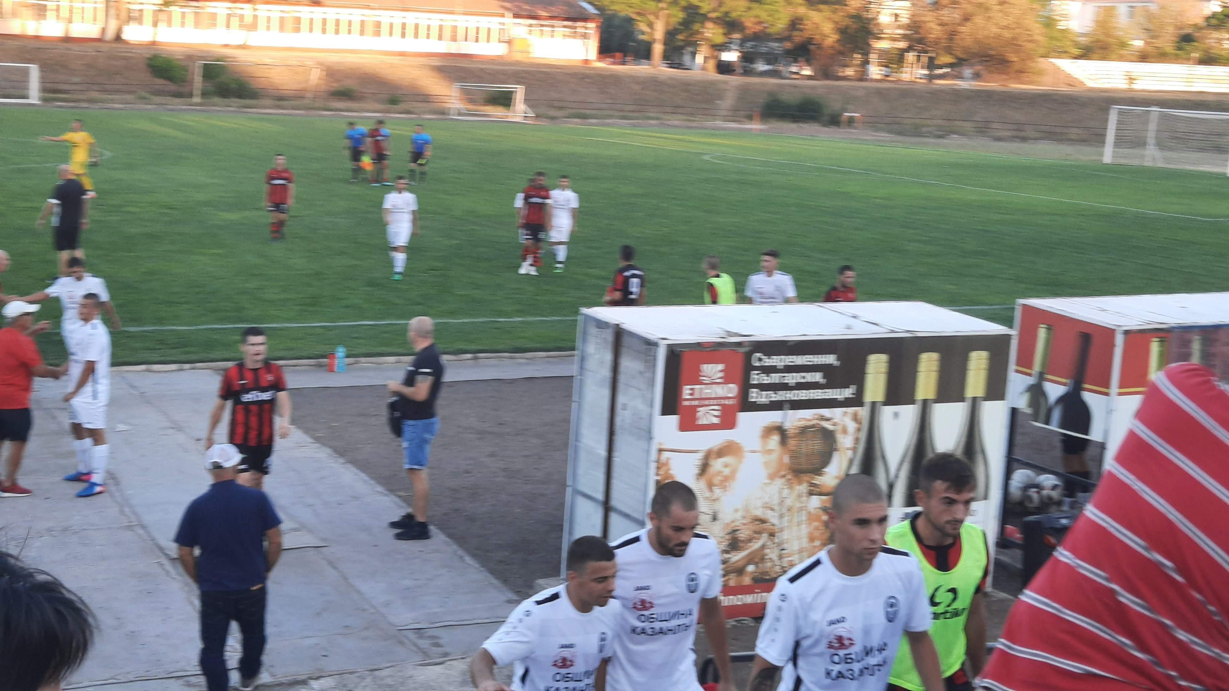 6 кръг: ОФК Карнобат - ФК Розова долина