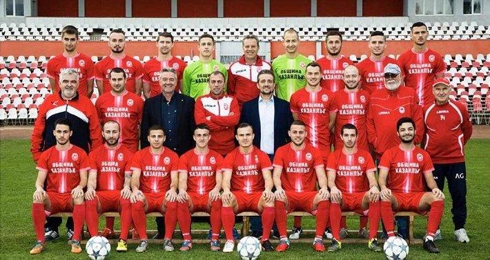 2017-18 Отбор
