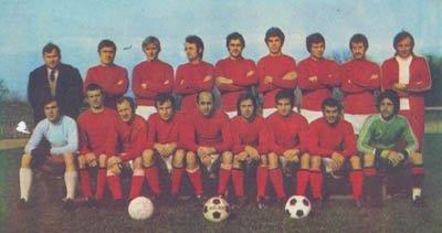 """1976-77 - Южна """"Б"""" група"""