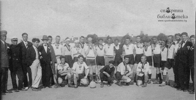 1920 - ГРАНИТ - НАЧАЛОТО