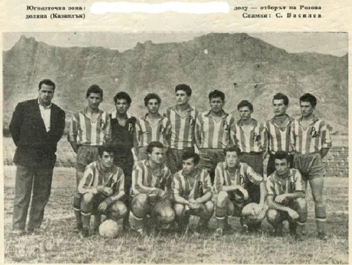 1960-61 - Югоизточна зона