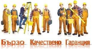 Изграждане на нов покрив, Ремонт на стар Покрив, Керемиди, Хидроизолация, Улуци