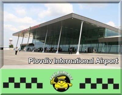 Такси из аэропорта Пловдив | Трансфер по фиксированной цене!
