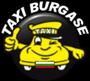 Такси Бургас: О нас