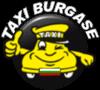 Такси из аэропорта София. Трансфер по фиксированной цене!