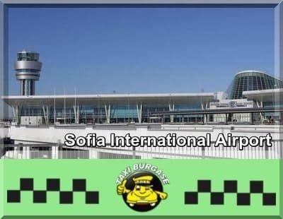 Такси из аэропорта Софии в Бургаса и Варну по фиксированной цене!