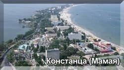 Такси Бургас - трансферы по Болгарии и за границу