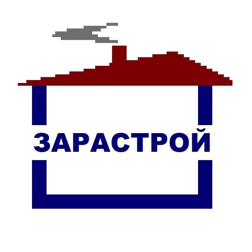 """ЗАРАСТРОЙ"" ООД"